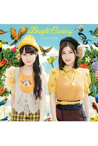(CD)Bright Canary(通常盤)/ゆいかおり