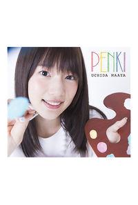 (CD)内田真礼 1st ALBUM PENKI【BD付限定盤】(CD+BD+PHOTOBOOK)