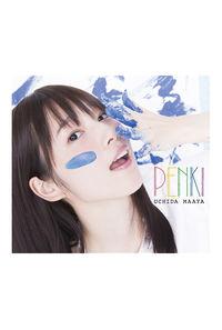 (CD)内田真礼 1st ALBUM PENKI【DVD付限定盤】(CD+DVD+PHOTOBOOK)