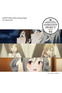 (CD)THE IDOLM@STER CINDERELLA GIRLS ANIMATION PROJECT 2nd Season 04