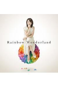 (CD)Rainbow Wonderland/石田燿子