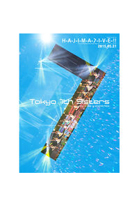 (BD)「Tokyo 7th シスターズ」H-A-J-I-M-A-L-I-V-E-!!