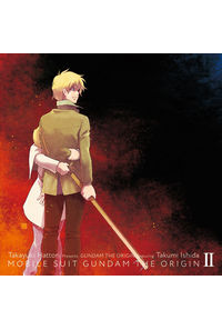 (CD)「機動戦士ガンダム THE ORIGIN II 哀しみのアルテイシア」テーマソング 風よ 0074(通常盤)