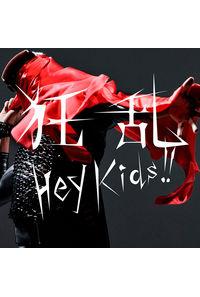 (CD)「ノラガミ ARAGOTO」オープニングテーマ 狂乱 Hey Kids!!初回盤