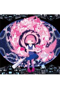 (CD)不謌思戯モノユカシー(通常盤)/sasakure.UK