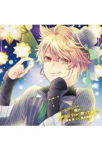 (CD)もういちど歌ってみたシリーズ 環が「Milky Star」歌ってみた 里美環