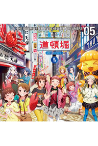 (CD)「アイドルマスター ミリオンライブ!」THE IDOLM@STER LIVE THE@TER DREAMERS 05