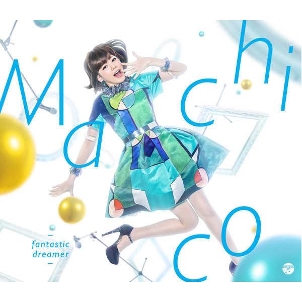 (CD)「この素晴らしい世界に祝福を!」オープニングテーマ fantastic dreamer (DVD付き限定盤)/Machico