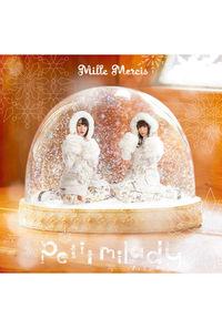 (CD)Mille Mercis 初回限定盤 / petit milady