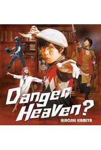 (CD)Danger Heaven?(通常盤)/神谷浩史