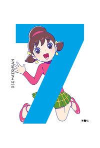 (DVD)おそ松さん 第七松