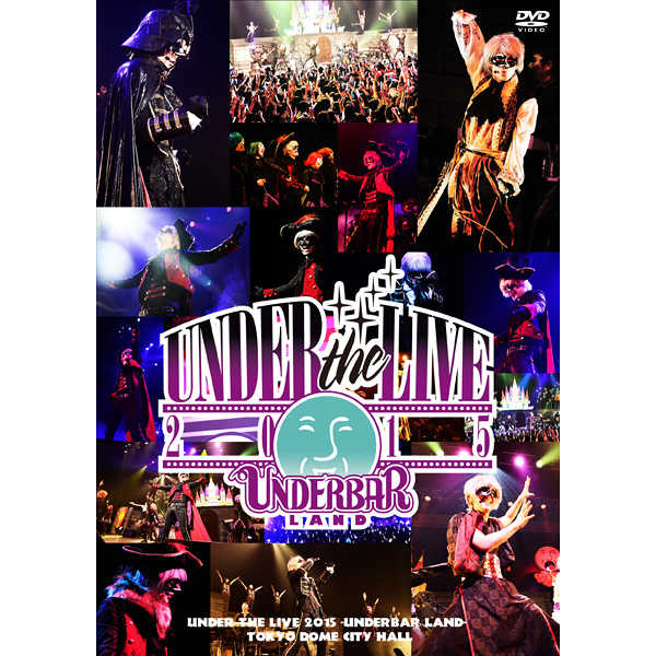 (DVD)UNDER THE LIVE 2015@TOKYO DOME CITY HALL