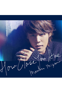 (CD)「亜人」エンディングテーマ 「HOW CLOSE YOU ARE」/宮野真守