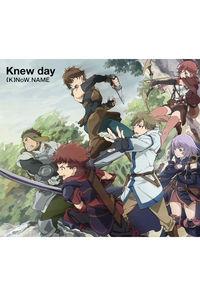 (CD)「灰と幻想のグリムガル」オープニングテーマ Knew day