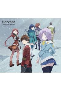 (CD)「灰と幻想のグリムガル」エンディングテーマ Harvest