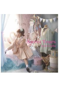 (CD)Sweet Tears / 内田彩