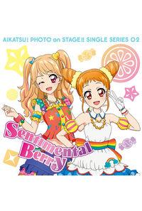 (CD)「アイカツ!フォトonステージ!!」シングルシリーズ02 「センチメンタルベリー」