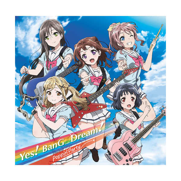 (CD)「BanG Dream!」Yes! BanG_Dream!(通常盤)/Poppin'Party