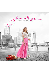 (CD)Innocent Age(DVD付初回限定盤)/茅原実里