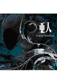 (CD)「亜人」オリジナルサウンドトラック
