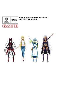 (CD)「GATE(ゲート) 自衛隊 彼の地にて、斯く戦えり」キャラクターソング・アルバム Vol.2