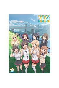 (BD)普通の女子校生が【ろこどる】やってみた。 OVA Vol.2