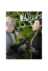 (BD)亜人 五(Blu-ray初回生産限定版)