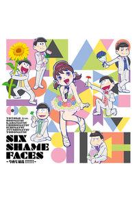 (CD)「おそ松さん」第2クールエンディングテーマ SIX SHAME FACES ~今夜も最高!!!!!!~