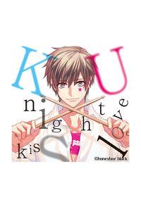 (CD)DYNAMIC CHORD love U kiss series vol.10 ~Knight~