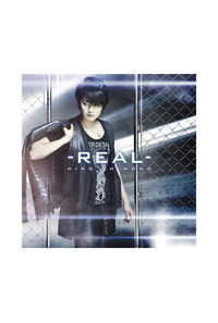 (CD)リアル-REAL-(通常盤)/下野紘
