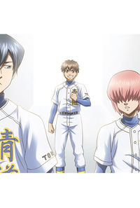 "(CD)OxT COMPLETE SONGS ""ACE OF DIAMOND"""