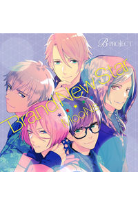(CD)B-PROJECT:MooNs 2ndシングル「Brand New Star」