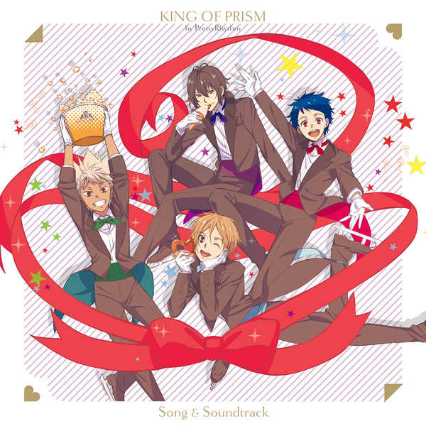 (CD)劇場版 KING OF PRISM by PrettyRhythm Song&Soundtrack