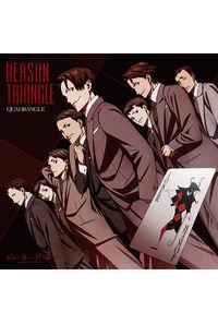 (CD)「ジョーカー・ゲーム」オープニングテーマ REASON TRIANGLE (通常盤)