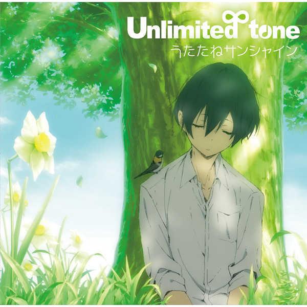 (CD)「田中くんはいつもけだるげ」オープニングテーマ うたたねサンシャイン