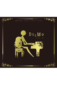 (CD)「DEEMO」SONG COLLECTION VOL.2