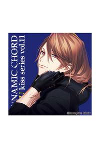 (CD)DYNAMIC CHORD love U kiss series vol.11 ~榛名宗太郎~