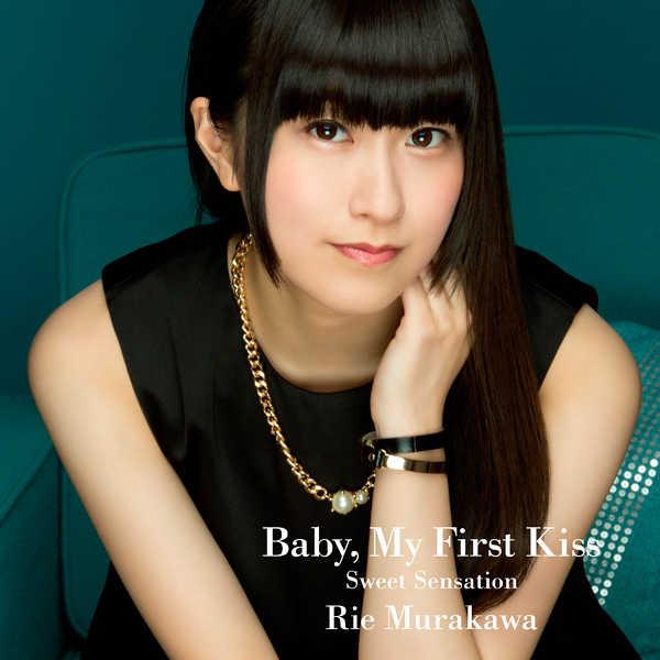 (CD)「12歳。~ちっちゃなムネのトキメキ~」オープニングテーマ Sweet Sensation/Baby, My First Kiss (初回限定盤B)/村川梨衣