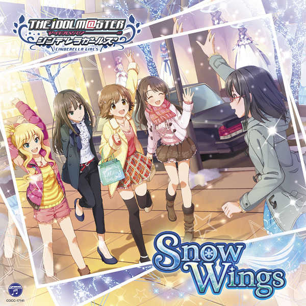 (CD)THE IDOLM@STER CINDERELLA GIRLS STARLIGHT MASTER 01 Snow Wings