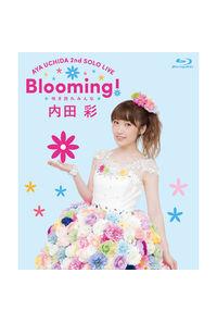 (BD)内田彩 2nd LIVE Blooming! ~咲き誇れみんな~