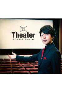 (CD)神谷浩史 6thミニアルバム Theater(豪華盤)