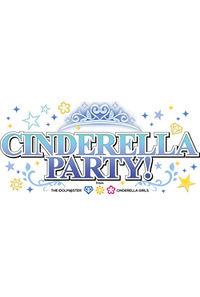 (CD)CINDERELLA PARTY! でれぱれ~どがやってきた! ~イケてる彼女と楽しい公録~