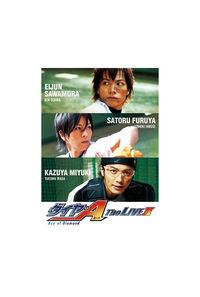 (DVD)ダイヤのA The LIVE II