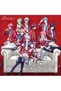 (CD)「B-PROJECT~鼓動*アンビシャス~」オープニングテーマ 鼓動*アンビシャス/B-PROJECT