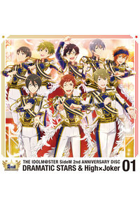 (CD)THE IDOLM@STER SideM 2nd ANNIVERSARY DISC 01/DRAMATIC STARS & High×Joker