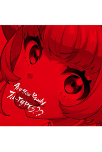 (CD)Tokyo 7th シスターズ 2ndアルバム Are You Ready 7th-TYPES?? (初回限定盤)