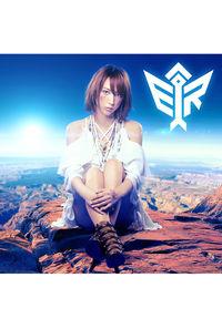 (CD)「アルスラーン戦記 風塵乱舞」オープニングテーマ 翼(通常盤)