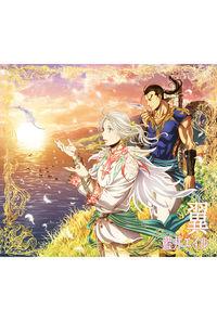 (CD)「アルスラーン戦記 風塵乱舞」オープニングテーマ 翼(期間生産限定アニメ盤)