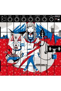 (CD)「NARUTO-ナルト- 疾風伝」オープニングテーマ ブラッドサーキュレーター
