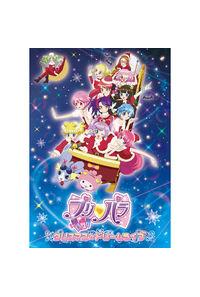 (DVD)プリパラ クリスマス☆ドリームライブ DVD
